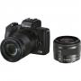 Фотоаппарат Canon EOS M50 Mark II 15-45 IS STM + 55-200 черный