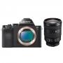 Фотоаппарат Sony Alpha A7S II (ILCE-7SM2) kit 24-105 f/4 OSS