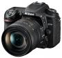 Фотоаппарат Nikon D7500 kit AF-S 16-80mm VR