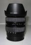 Объектив Sony SAL-24105 24-105 мм f/3.5-4.5 б/у