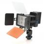 Свет накамерный AcmePower AP-L-5010