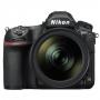 Фотоаппарат Nikon D850 kit AF-S 24-120 f/4G VR