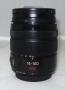 Объектив Panasonic G VARIO 14-140 мм / F3.5-5.6 б/у