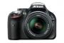 Фотоаппарат Nikon D5200 Kit AF-S 18-55 II
