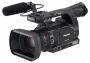Цифровая видеокамера Panasonic AG-AC130AEN