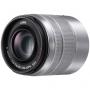 Объектив PANASONIC Lumix 45-150mm f/4-5.6 ASPH Mega OIS G Vario