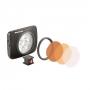Свет накамерный Manfrotto MLUMIEART-BK 6 LED 5600K светодиодный