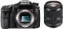 Фотоаппарат Sony Alpha A77 II (ILCA-77M2) Kit 18-135