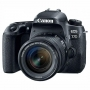 Фотоаппарат Canon EOS 77D kit 18-55 STM