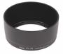 Бленда Canon ES-78 для EF 50 1.2 L USM