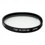 Фильтр смягчающий HOYA Fog (B) 52mm туманный 76077