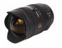 Объектив Sigma (Nikon) 8-16mm f/4.5-5.6 DC HSM