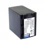 Аккумулятор Relato NP-FV100 2700mAh для Sony DCR-SR21/ SR68/ SR88/ SX