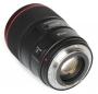 Объектив Canon EF 35 f/1.4L II USM