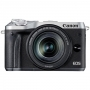 Фотоаппарат Canon EOS M6 18-150 IS STM kit серебро / черный
