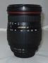 Объектив Sigma для Nikon 28-300 F3,5-6,3 б/у