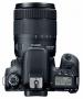 Фотоаппарат Canon EOS 77D kit 18-135 IS USM nano