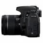 Фотоаппарат Canon EOS 77D kit 18-55 STM