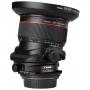 Объектив Canon TS-E 24 mm f/3.5L II