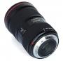 Объектив Canon EF 16-35 f/2.8 L III USM