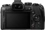 Фотоаппарат Olympus OM-D E-M1 Mark II kit EZ-M1240PRO