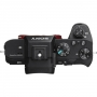Фотоаппарат Sony Alpha A7 II (ILCE-7M2) Body