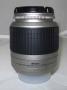 Объектив Nikon Nikkor AF-S 18-55 f/3.5-5.6G б/у