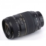 Объектив Tamron (Canon) AF 70-300mm f/4.0-5.6 Di LD Macro A17