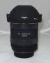 Объектив Sigma для Nikon 10-20mm f/3.5 EX DC HSM б/у