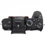Фотоаппарат Sony Alpha A7R II (ILCE-7RM2) Body