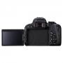 Фотоаппарат Canon EOS 800D kit 18-55 STM