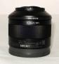 Объектив Sony SEL-35F28Z FE 35mm f/2.8 ZA Sonnar T* б/у