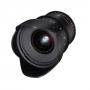 Объектив Samyang Nikon 20mm T1.9 ED AS UMC VDSLR Nikon F