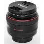 Объектив Canon EF 50 f/1.2L USM б/у