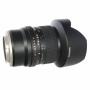 Объектив Samyang Fujifilm 14mm f/2.8 ED AS IF Fuji X