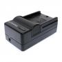 Зарядное устройство Relato CH-P1640/ ENEL20 для Nikon EN-EL20/22/24