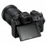 Фотоаппарат Nikon Z6 kit 24-70 + FTZ Adapter