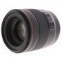 Объектив Canon RF 50mm f/1.2L USM
