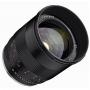 Объектив Samyang Fujifilm 85mm f/1.8 AS IF Fuji X