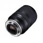 Объектив Tamron (Sony E) 17-28mm f/2.8 Di III RXD (A046S)