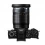 Объектив Olympus M.Zuiko Digital ED 12-200mm F3.5-6.3