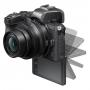 Фотоаппарат Nikon Z50 FTZ Adapter Kit