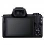 Фотоаппарат Canon EOS M50 15-45 IS STM kit черный