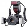 Вспышка YongNuo Speedlite YN-24EX TTL макро для Canon