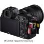 Фотоаппарат Nikon Z7 II FTZ Adapter Kit