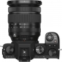 Фотоаппарат Fujifilm X-S10 Kit 16-80mm F4 OIS WR