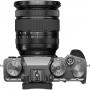 Фотоаппарат Fujifilm X-T4 Kit 16-80mm F4 OIS WR серебро