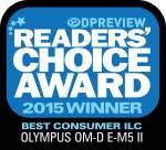 Выбор читателей Dpreview OM-D E-M5 Mark II