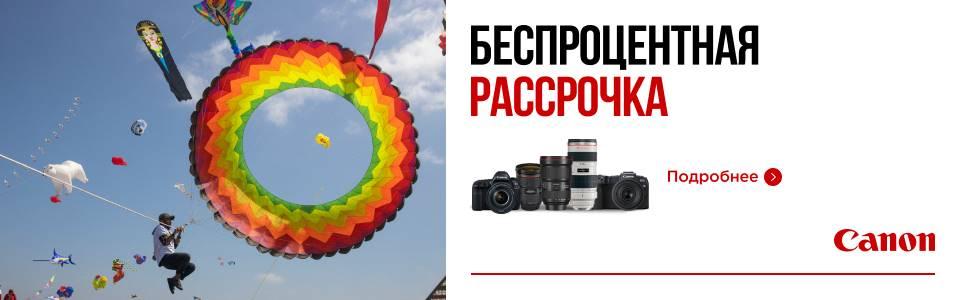 Рассрочка на камеры  Canon