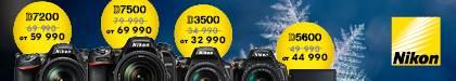 Я снижаю цены. Cнижение цен на камеры Nikon